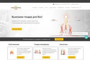 Обновление сайта Компании!