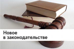 Постановление Правительства РФ № 647