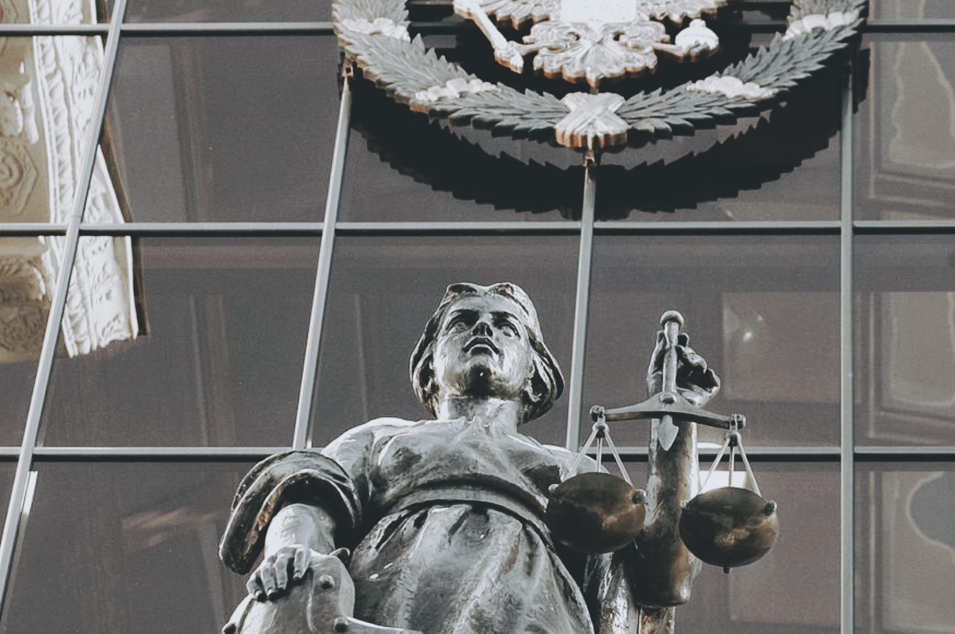 Верховный суд против всех