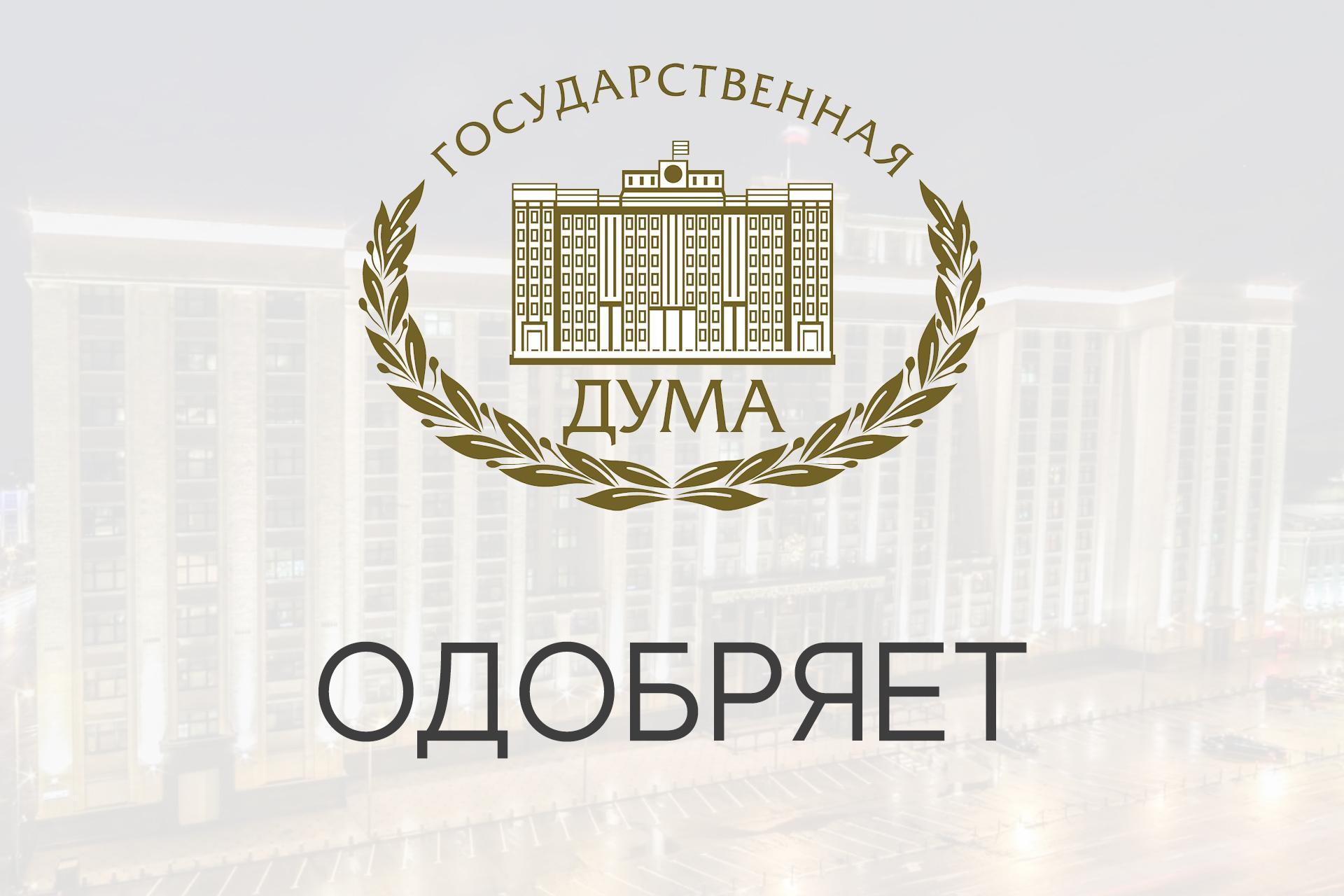 Ответственность заказчика за просрочку оплаты по договору №223-ФЗ