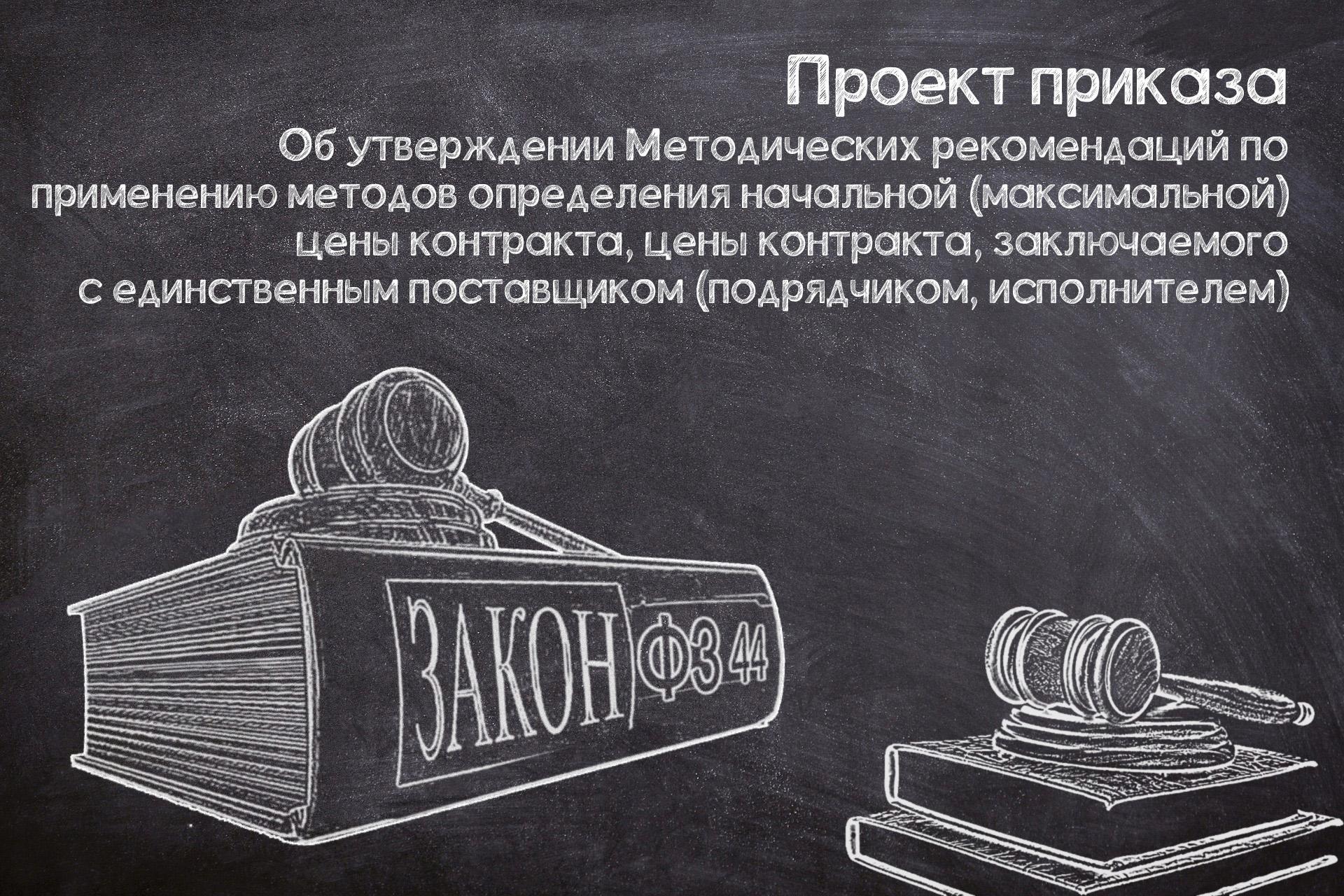 obnovlenie-metodicheskih-rekomendacij-opredeleniya-nmck
